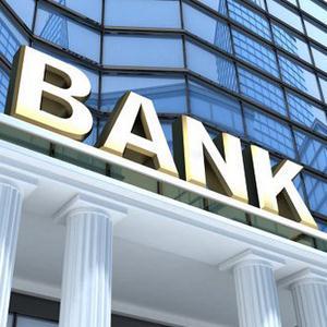 Банки Бетлицы