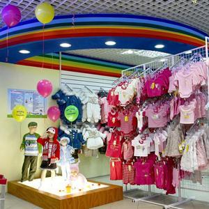 Детские магазины Бетлицы