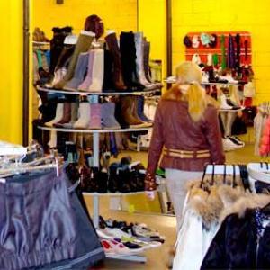 Магазины одежды и обуви Бетлицы