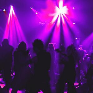Ночные клубы Бетлицы