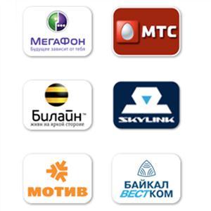 Операторы сотовой связи Бетлицы