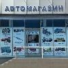 Автомагазины в Бетлице
