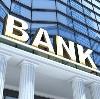Банки в Бетлице
