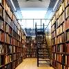 Библиотеки в Бетлице