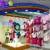 Детские магазины в Бетлице