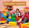 Детские сады в Бетлице