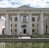 Дворцы и дома культуры в Бетлице