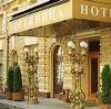 Гостиницы в Бетлице