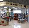 Книжные магазины в Бетлице