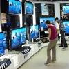 Магазины электроники в Бетлице