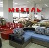 Магазины мебели в Бетлице