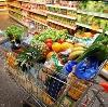 Магазины продуктов в Бетлице