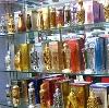 Парфюмерные магазины в Бетлице