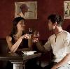 Рестораны, кафе, бары в Бетлице