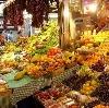 Рынки в Бетлице