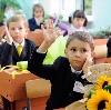 Школы в Бетлице
