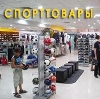 Спортивные магазины в Бетлице