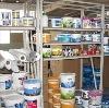 Строительные магазины в Бетлице