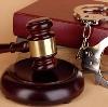 Суды в Бетлице