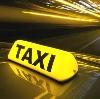 Такси в Бетлице