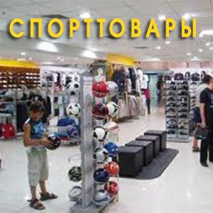 Спортивные магазины Бетлицы