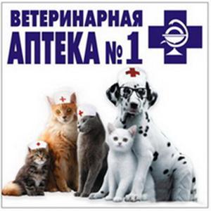 Ветеринарные аптеки Бетлицы